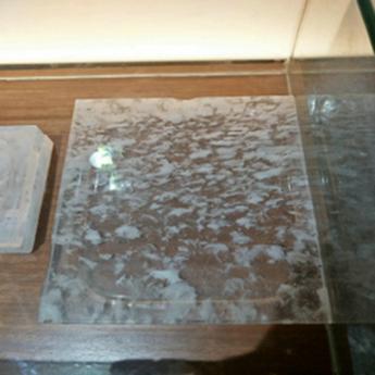巴西(BRA)水晶矿提纯去痔原石板(方)35102125
