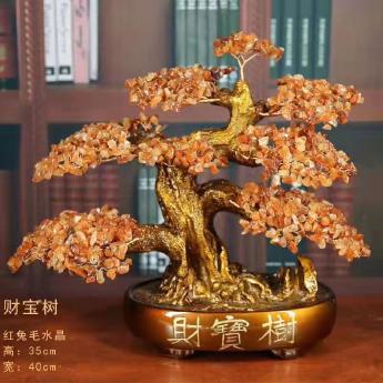 财宝树(玛瑙)94000542