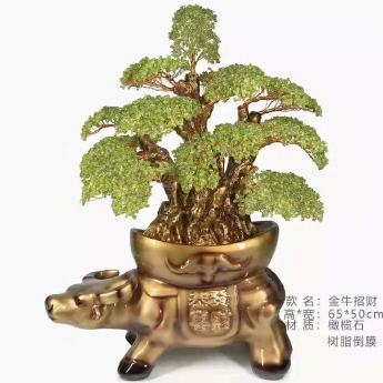 金牛招财发财树(橄榄石)94000545