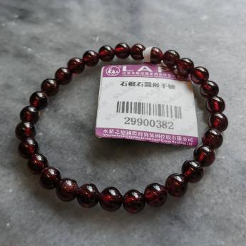 石榴石圆形手链29900382