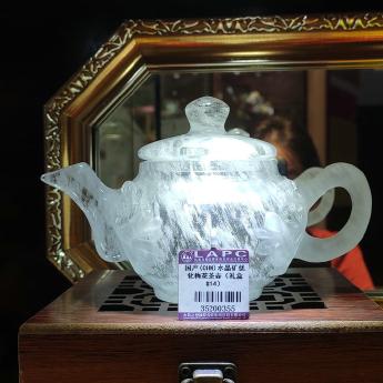 国产(CHN)水晶矿优化梅花茶壶(礼盒#14)35200355