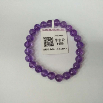 紫晶圆形手链29900441