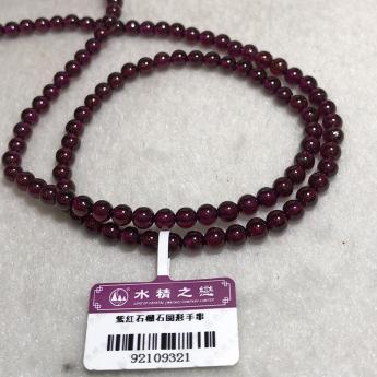紫红石榴石圆形手串92109321