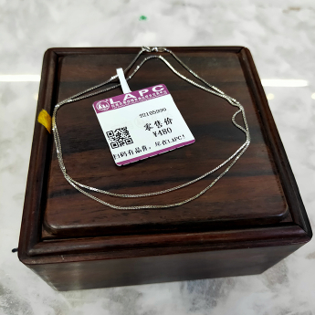 18寸盒仔银链92105990