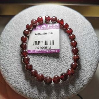石榴石圆形手链50100915