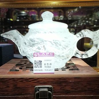 国产(CHN)水晶矿优化荷叶茶壶(礼盒#14)35200357