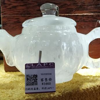 国产(CHN)水晶矿优化南瓜茶壶(礼盒#14)35200356