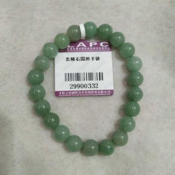 东陵石圆形手链29900332