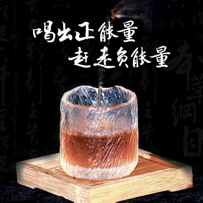 巴西水晶原石杯35103139