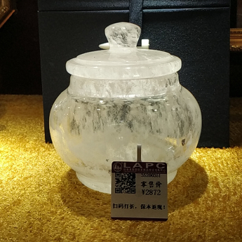 国产(CHN)水晶矿优化茶叶罐礼盒#1935200351